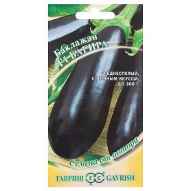 Семена Баклажан «Багира» F1, 0.1 г
