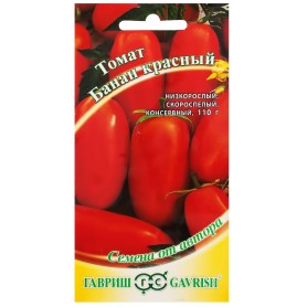 Семена Томат красный «Банан» 0.1 г