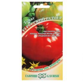 Семена Томат «Русский размер» F1, 12 шт.