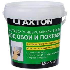 Шпаклёвка полимерная суперфинишная Axton 1.5 кг