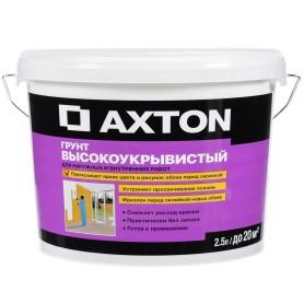Грунт кроющий Axton 2,5 л