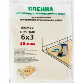 Плёнка для защиты пола 3х6 м 40 мкр