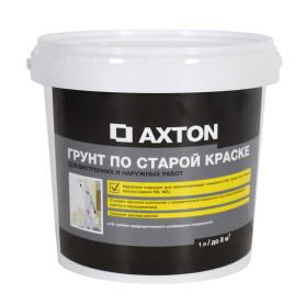 Грунтовка по старой краске Axton 1 л
