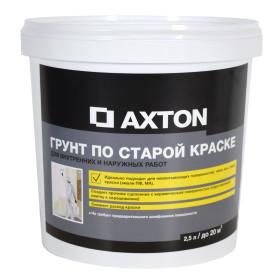 Грунтовка по старой краске Axton 2.5 л