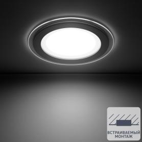 Светильник встраиваемый светодиодный круглый Gauss 12 Вт, стекло, свет нейтральный