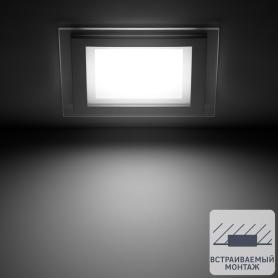 Светильник встраиваемый светодиодный квадратный Gauss 12 Вт, стекло, свет нейтральный