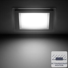 Светильник встраиваемый светодиодный квадратный Gauss 18 Вт, стекло, свет нейтральный