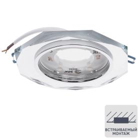 Встраиваемый светильник Эра GX53 220 В, 13 Вт, цвет зеркальный