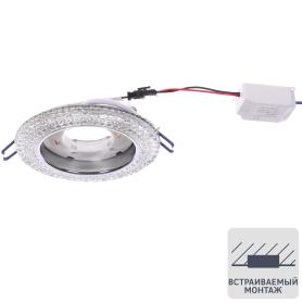 Спот точечный встраиваемый Эра DK LD26 с LED-подсветкой под отверстие 90 мм, 12 м², цвет прозрачный