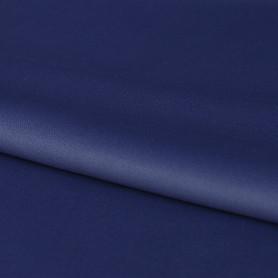 Ткань «Блэкаут» однотонная 280 см цвет синий