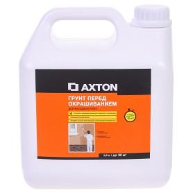 Грунтовка фасадная акриловая Axton 2,5 л