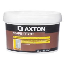 Кварц-грунт Axton 2,5 кг