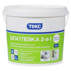 Шпатлёвка Текс 2в1 1.5 кг