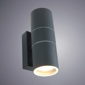 Настенный светильник уличный «Mistero», 2хGU10х35 Вт, IP44, цвет серый металлик