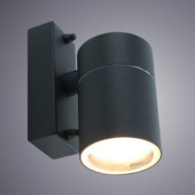 Настенный светильник уличный «Mistero», 1хGU10х35 Вт, IP44, цвет серый металлик