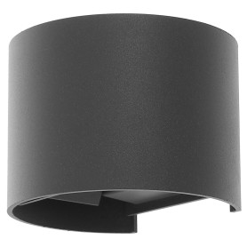 Бра уличное светодиодное «RulOv», 6 Вт, IP54, цвет серый металлик