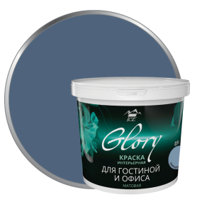 Краска для гостинной Glory 0.9 л, цвет свинцово-синий
