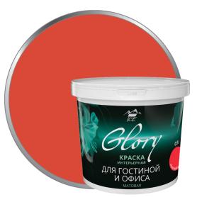 Краска для гостинной Glory 0.9 л, цвет красный коралл