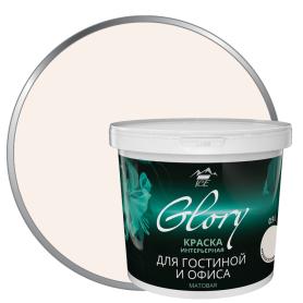 Краска для гостинной Glory 0.9 л, цвет французская ваниль