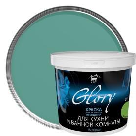 Краска для кухни и ванной цвет весений лес 0.9 л