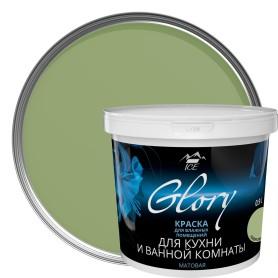 Краска для кухни и ванной цвет лавровый лист 0.9 л