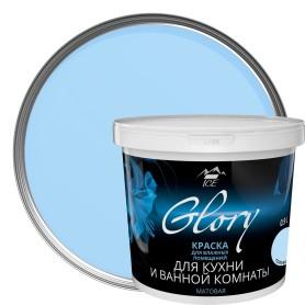 Краска для кухни и ванной цвет голубой иней 0.9 л