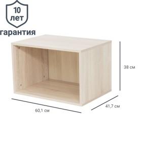Каркас шкафа МФ 60,1x38,4x41,7 см, цвет дуб сонома