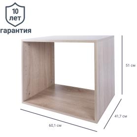 Каркас шкафа МФ 60,1x51,2x41,7 см, цвет дуб сонома