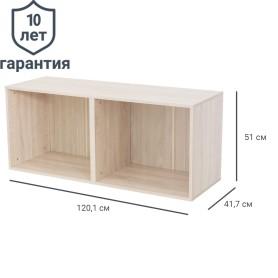 Каркас шкафа МФ 120,1x51,2x41,7 см, цвет дуб сонома