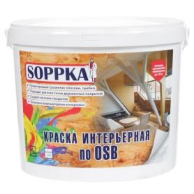 Краска Soppka интерьерная по OSB 5 л