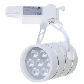 Трековый светильник светодиодный «Cinto» 7 Вт, 2 м², цвет белый