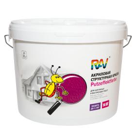 Краска для стен «Putzeffektfarbe», с эффектом декоративной штукатурки, 14 кг
