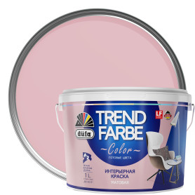 Краска для стен и потолков Trend Farbe цвет Розовый щербет 1 л