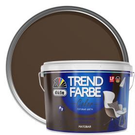Краска для стен и потолков Trend Farbe цвет Трюфельный десерт 1 л