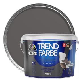 Краска для стен и потолков Trend Farbe цвет Маренго 2.5 л