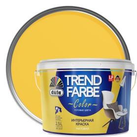 Краска для стен и потолков Trend Farbe цвет Медовая груша 2.5 л