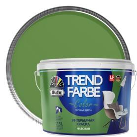 Краска для стен и потолков Trend Farbe цвет Луговая зелень 2.5 л