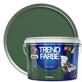 Краска для стен и потолков Trend Farbe цвет Зеленый папоротник 1 л