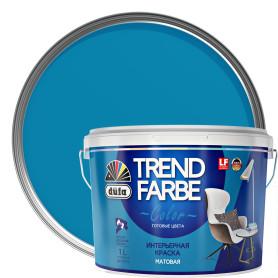 Краска для стен и потолков Trend Farbe цвет Гавайский океан 1 л