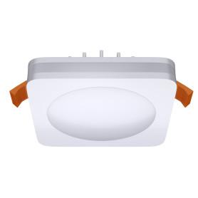 Светильник точечный встраиваемый квадратный Albina 80 мм, 3.3 м², тёплый белый свет, цвет белый