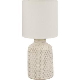 Лампа настольная Eglo «Bellariva» 1X40 ВтхE14, цвет серый/белый