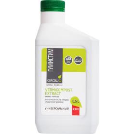 Удобрение вермикомпост (биогумус) Гумистим «Универсал», 0.5 л