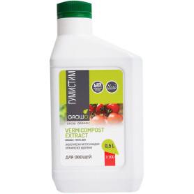 Удобрение вермикомпост (биогумус) Гумистим «Для овощей», 0.5 л
