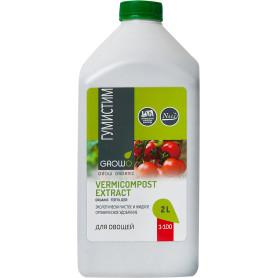 Удобрение вермикомпост (биогумус) Гумистим «Для овощей», 2 л