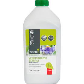 Удобрение вермикомпост (биогумус) Гумистим «Для цветов», 2 л