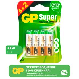 Батарейка алкалиновая GP AA 15A6/2, 8 шт.