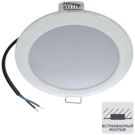 Светильник светодиодный встраиваемый «Премиум», 8 Вт, 550 Лм, 220 В, цвет белый, свет тёплый белый/нейтральный/холодный белый