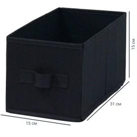 Короб Spaceo Paris 15х31х15 см 6.9 л полиэстер цвет чёрный