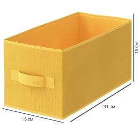 Короб Spaceo Banana 15х31х15 см 6.9 л полиэстер цвет жёлтый