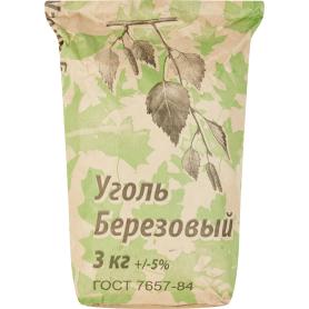Уголь древесный берёзовый, 3 кг.